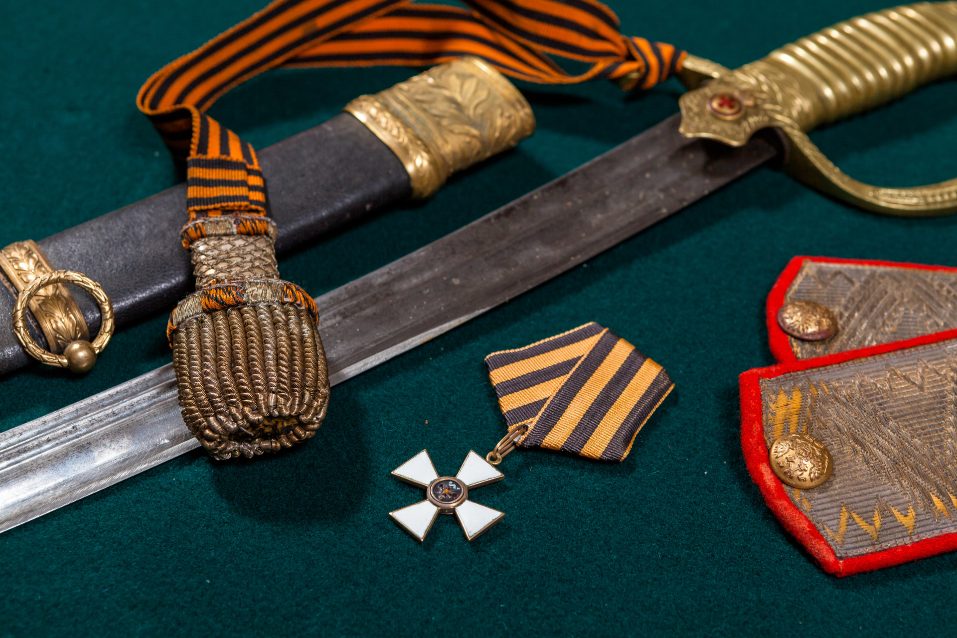 Awards, uniforms and weapons